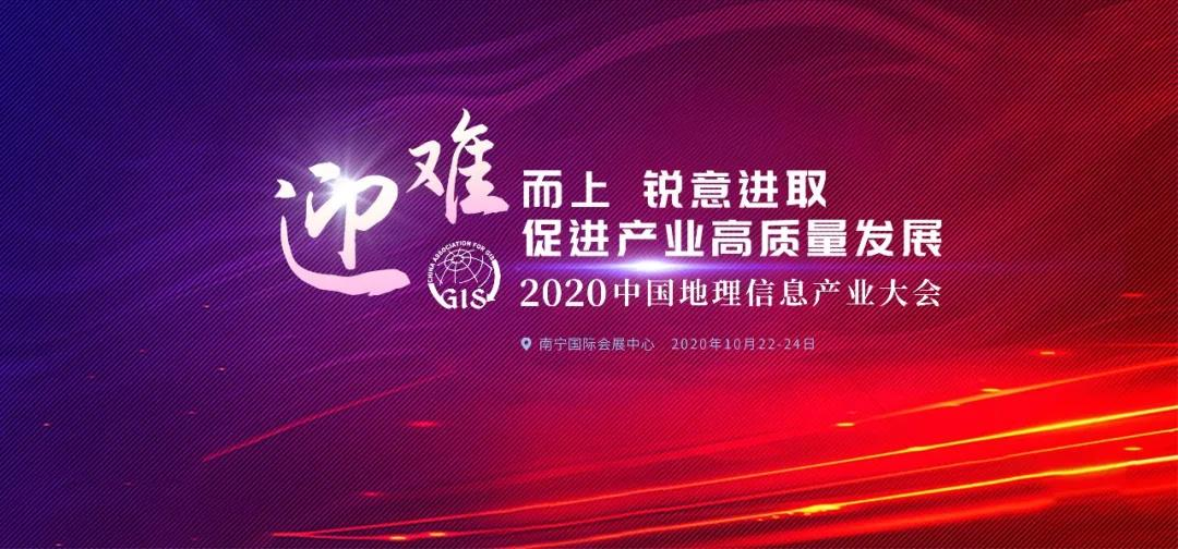 微信图片_20201024201620.jpg